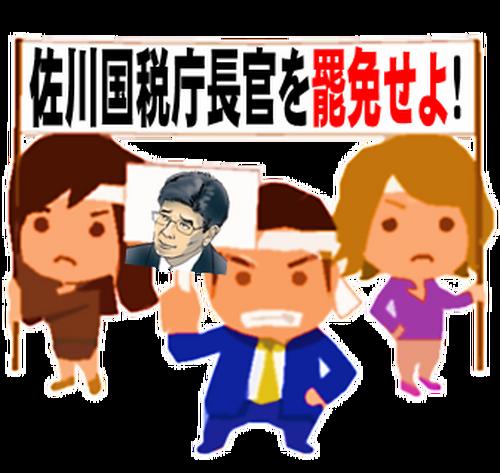 Sagahime5