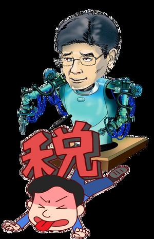 Sagawazei2